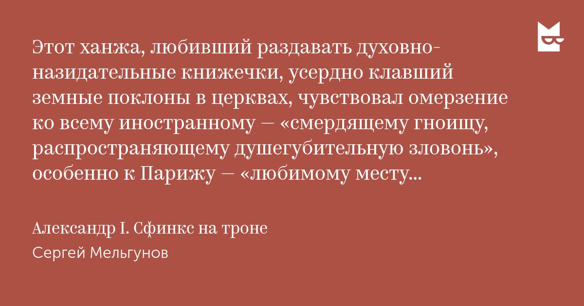 "Каково значение слова ""ханжа""? :: syl.ru"