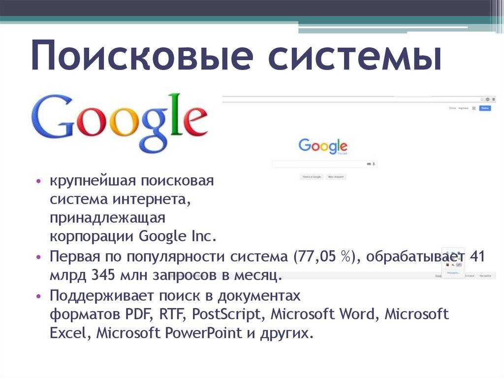 Бесплатный конструктор гугл сайты: что это такое, как создать сайт и удалить