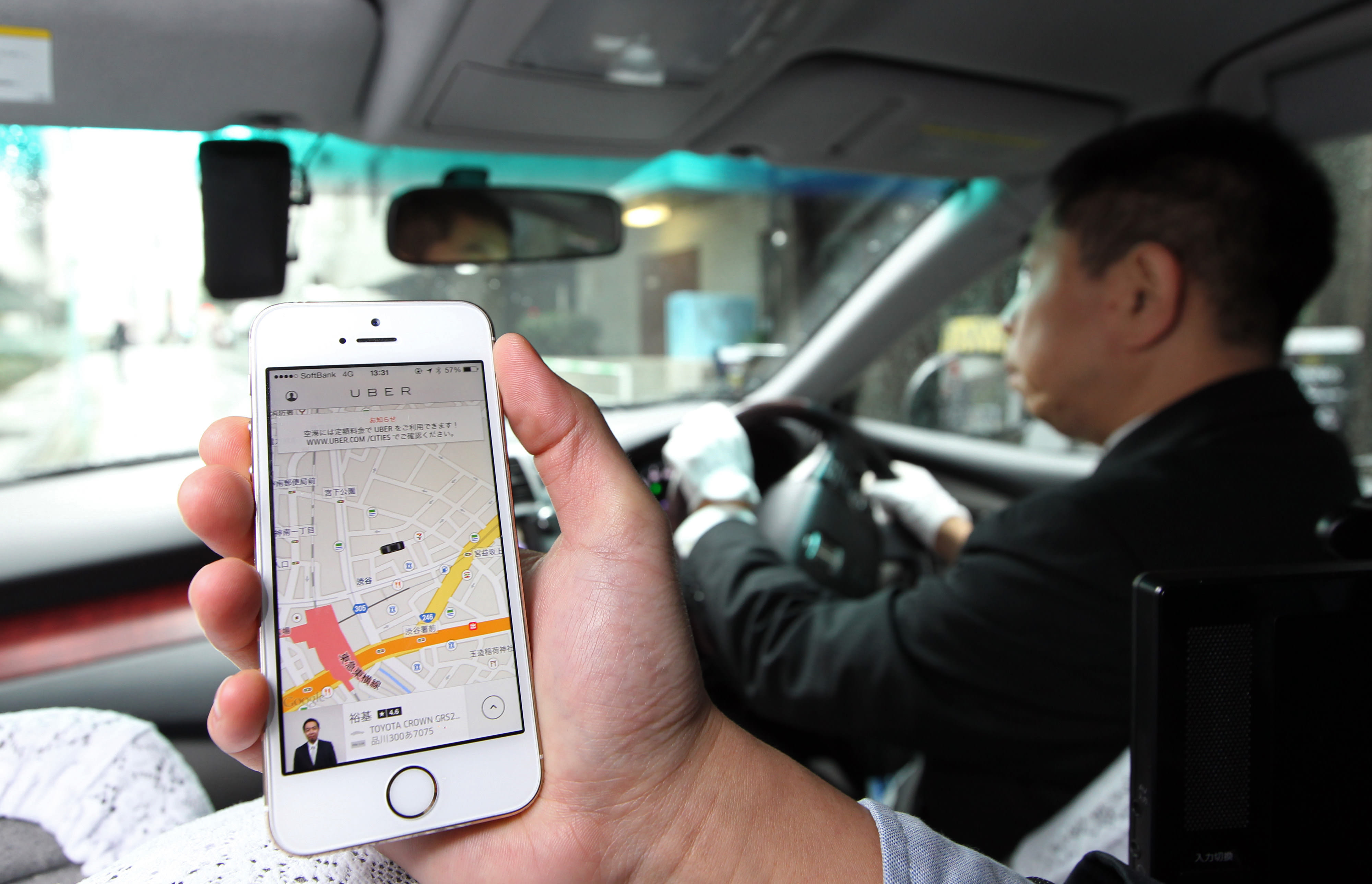 Uber (убер) такси: официальный сайт, подработка для водителей