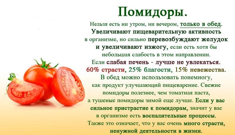 Патиссон — как и с чем его едят? что можно приготовить из патиссонов — дом сад огород