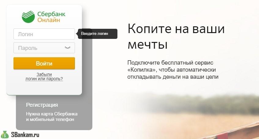 Что такое уникальный идентификатор платежа? как узнать уникальный идентификатор платежа?