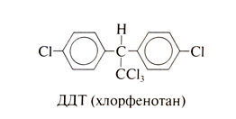Ддт (дихлордифенил трихлорметилметан) | справочник пестициды.ru