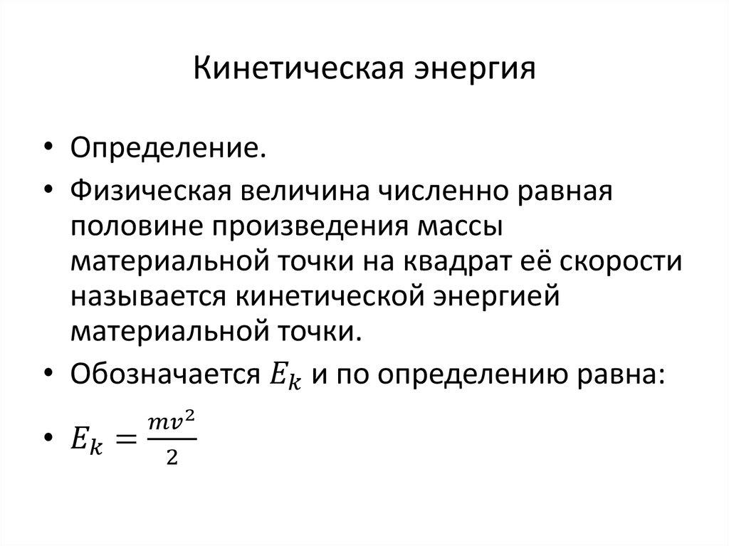 15 лучших примеров потенциальной энергии   new-science.ru