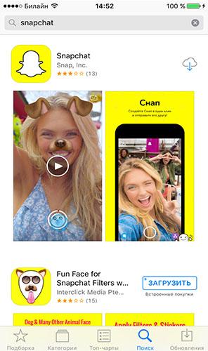 Как пользоваться снапчат (snapchat) — пошаговый мануал для android и ios платформы   (фото & видео) 2018