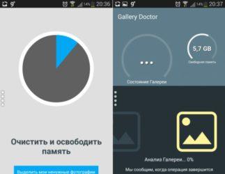 12 способов использовать «es проводник» для android на полную