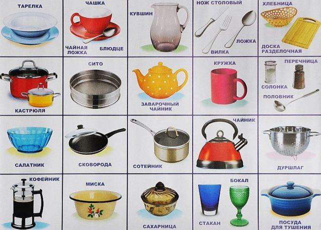 Чем половник отличается от поварёшки