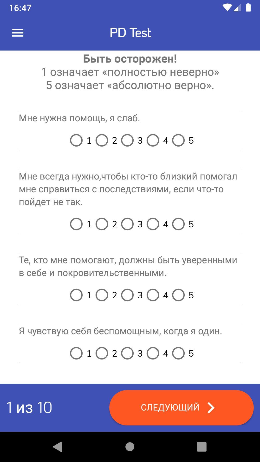 Пд-14 — википедия. что такое пд-14