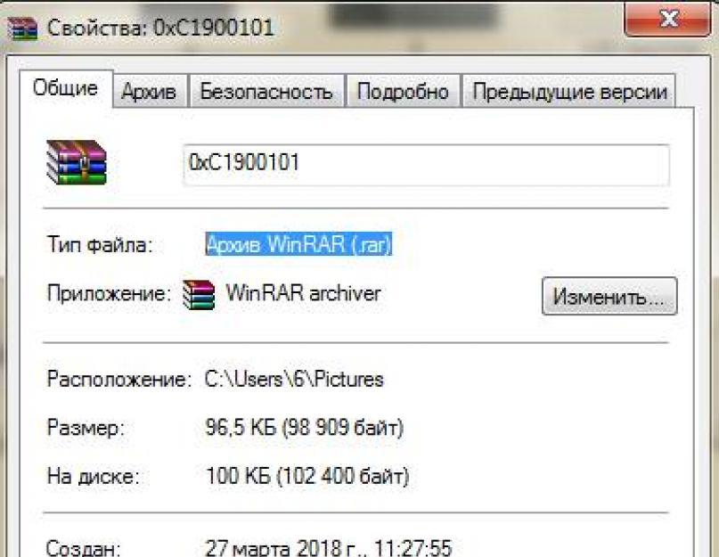 H.265/hevc кодек: скачать для windows 7, 8, 10 бесплатно