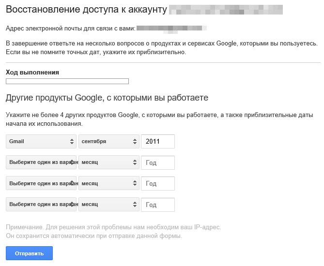 Как настроить номер телефона и адрес электронной почты google | сайт с нуля