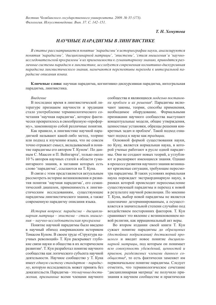 Значение слова «куна» в 10 онлайн словарях даль, ожегов, ефремова и др. - glosum.ru