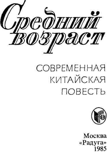 Романтическая, любовная, ушедшая в прошлое... что такое серенада? :: syl.ru