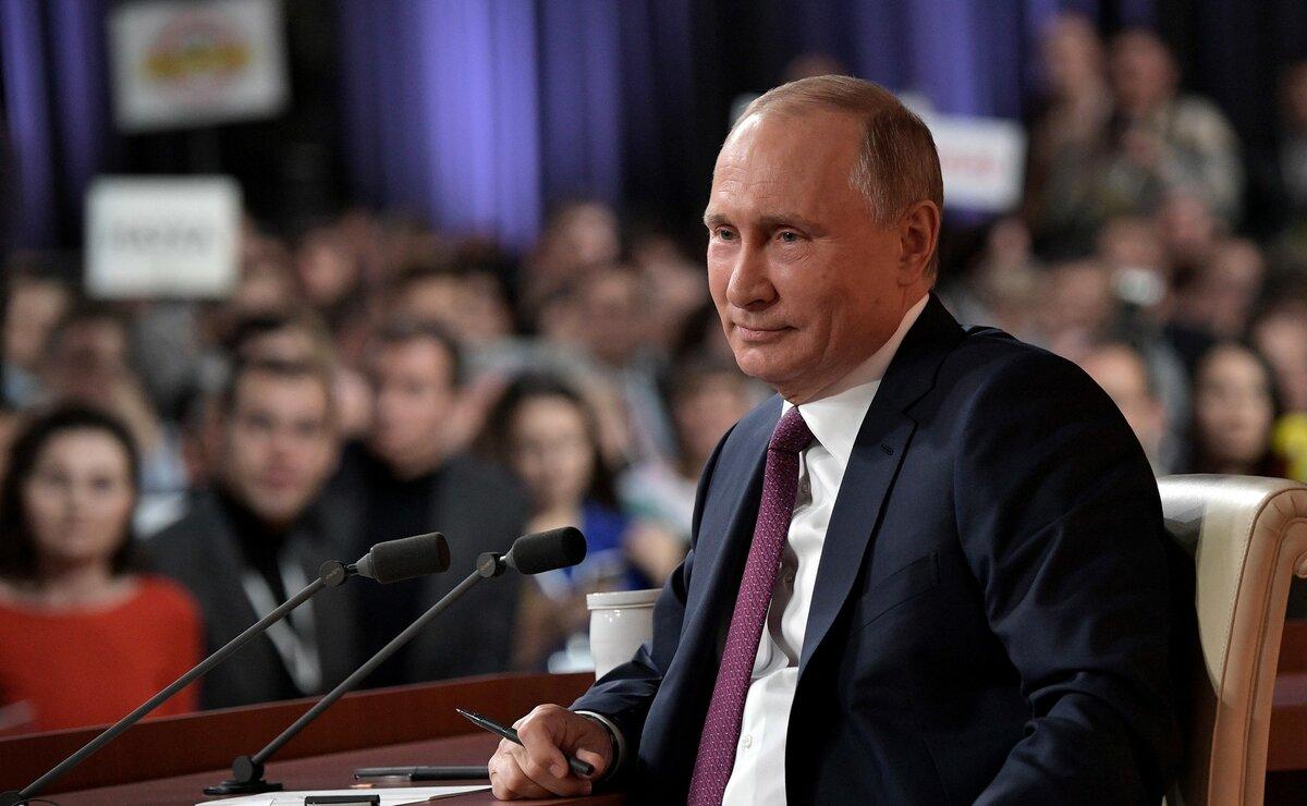 Государственный совет российской федерации