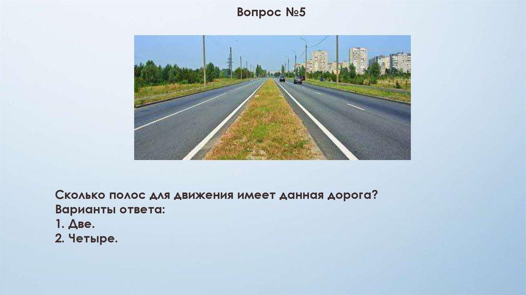 Является ли обочина частью дороги