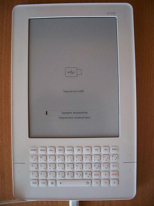Электронная книга (устройство) — википедия. что такое электронная книга (устройство)