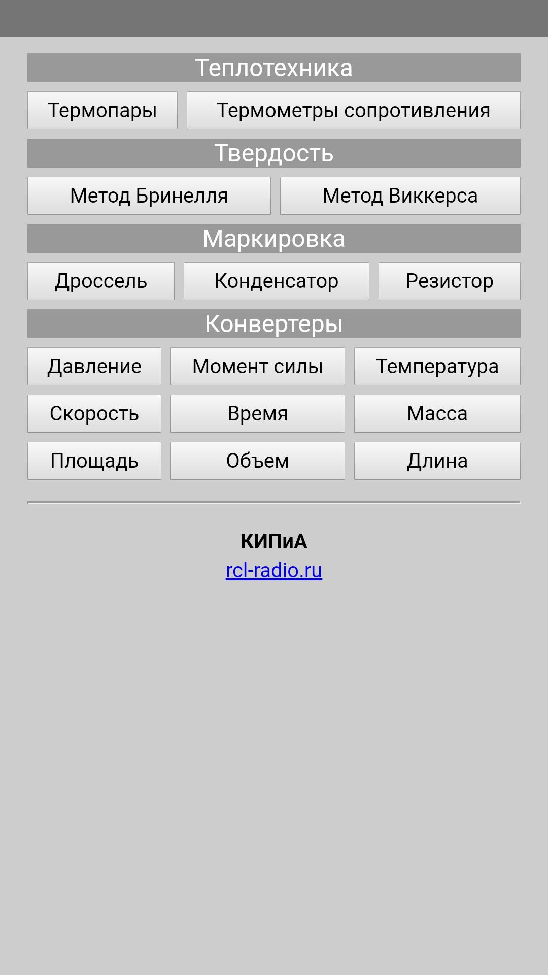 Простые и сложные предложения с примерами (4 класс, русский язык)