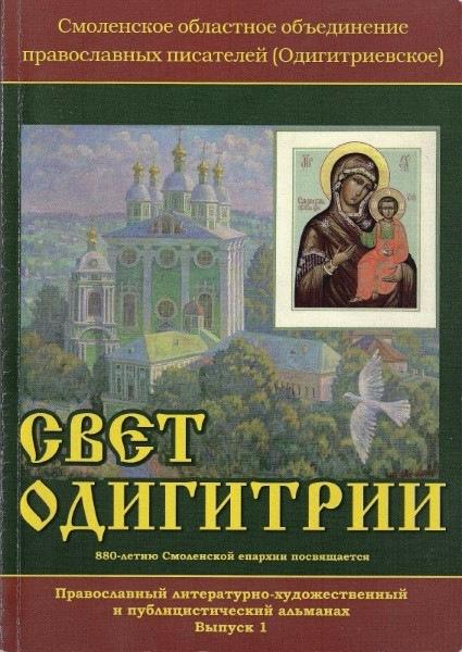 Что можно есть на троицкую неделю и работают ли в этот период ограничения для православных верующих