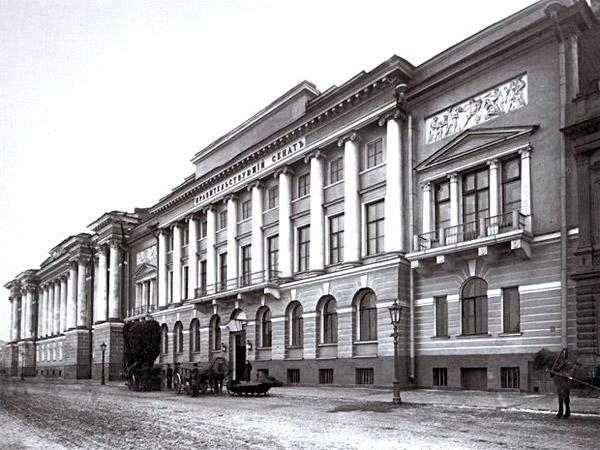 Синод — это священный синод русской православной церкви — нло мир интернет — журнал об нло