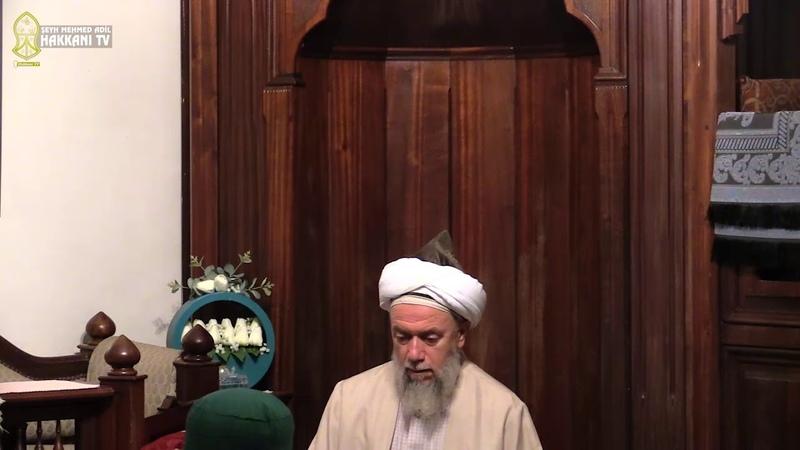 Что такое суфизм?