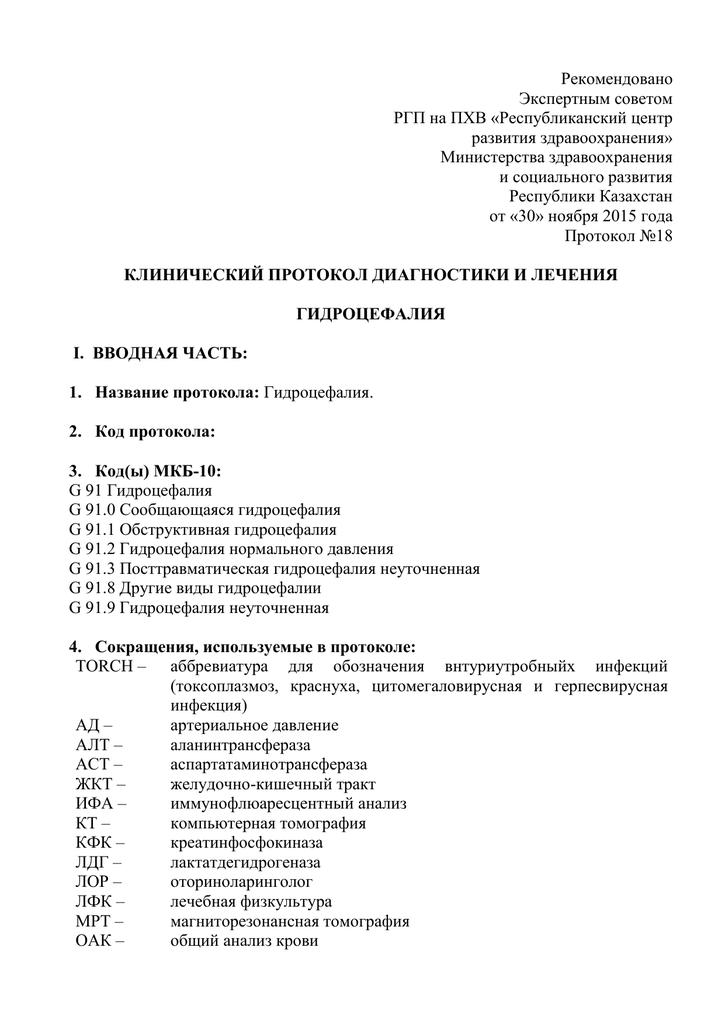 Московский кредитный банк, описание, банковские продукты и отзывы на выберу.ру