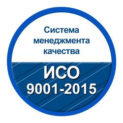 Элементы системы менеджмента качества на предприятии по iso9001 | статья в журнале «молодой ученый»