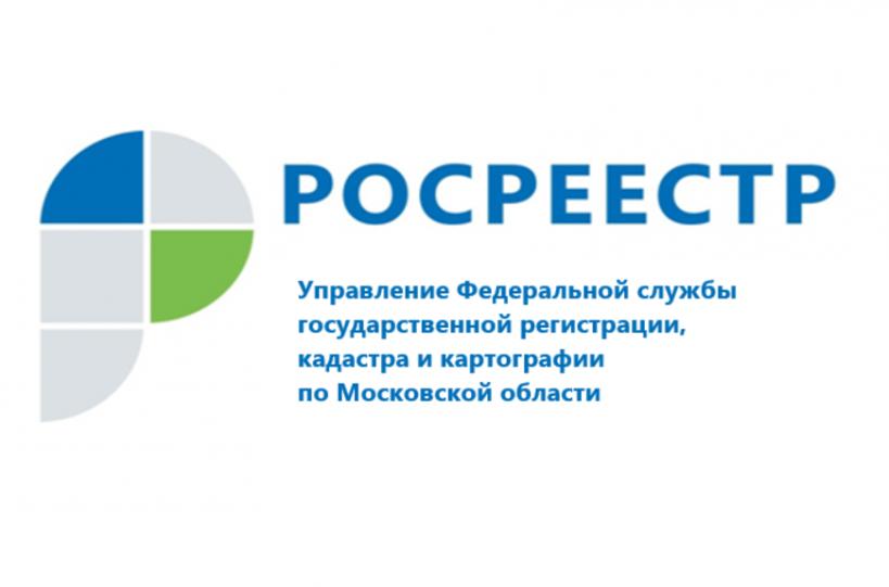 Росреестр: спектр услуг организации | allkredits