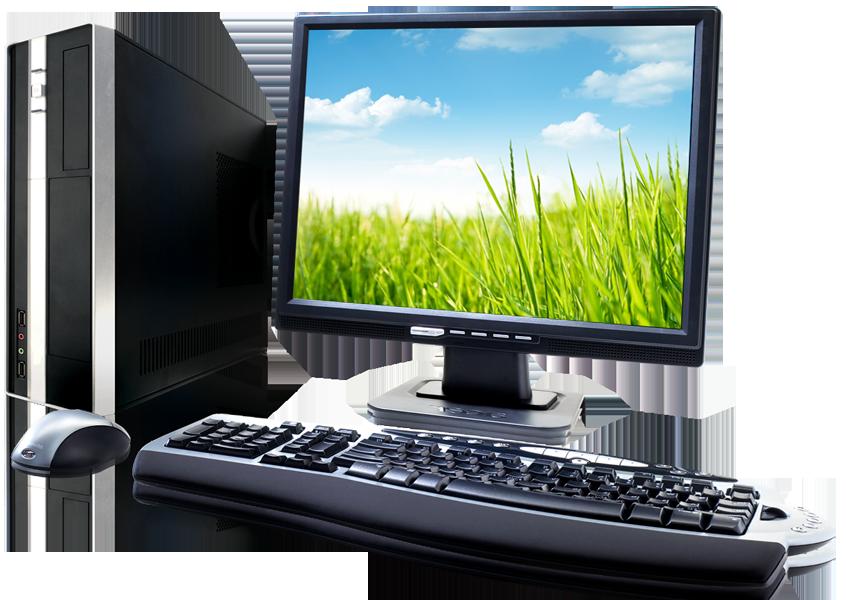 Что входит в состав персонального компьютера. устройство системного блока