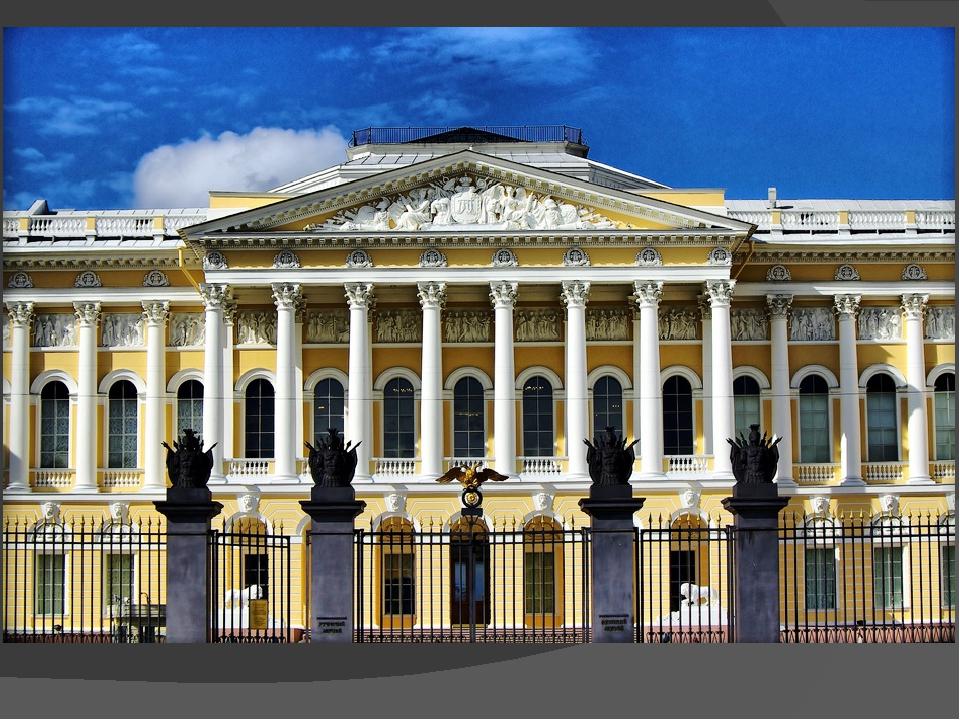 Классицизм - это… идеи и черты классицизма, классицизм в литературе, русский классицизм
