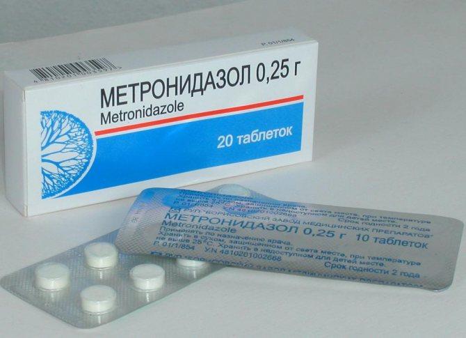 Метронидазол. метронидазол в форме таблеток, мазей, свечей, растворов- инструкция по применению. :: polismed.com