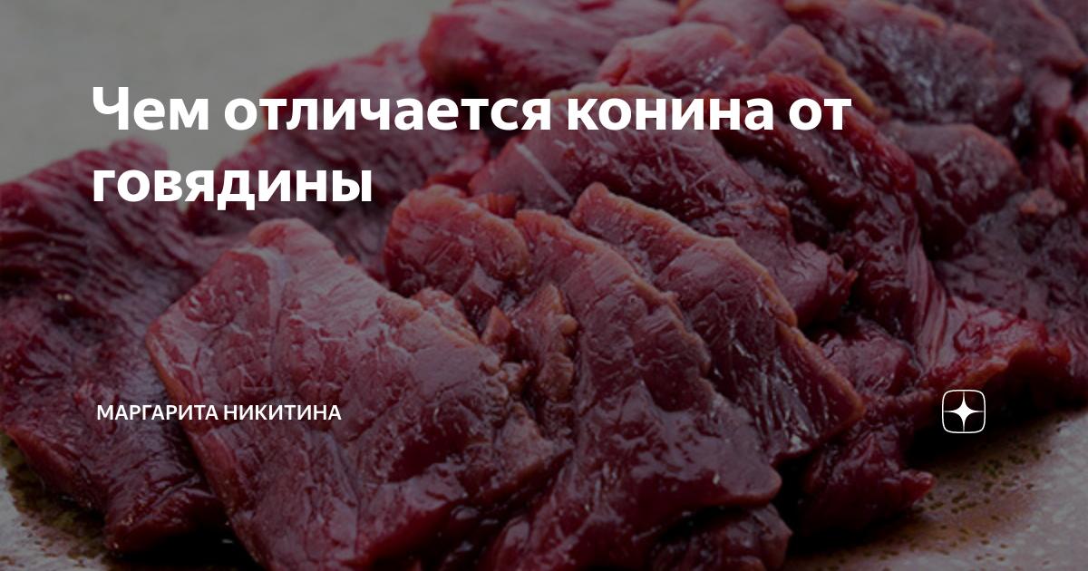 Суджух – кулинарный рецепт