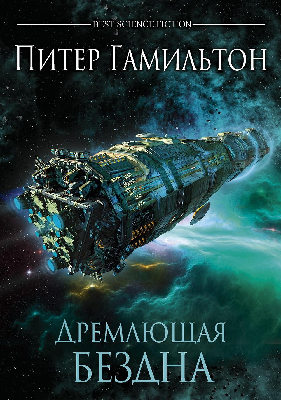 Фантастика - это жанр в литературе. известные писатели-фантасты :: syl.ru