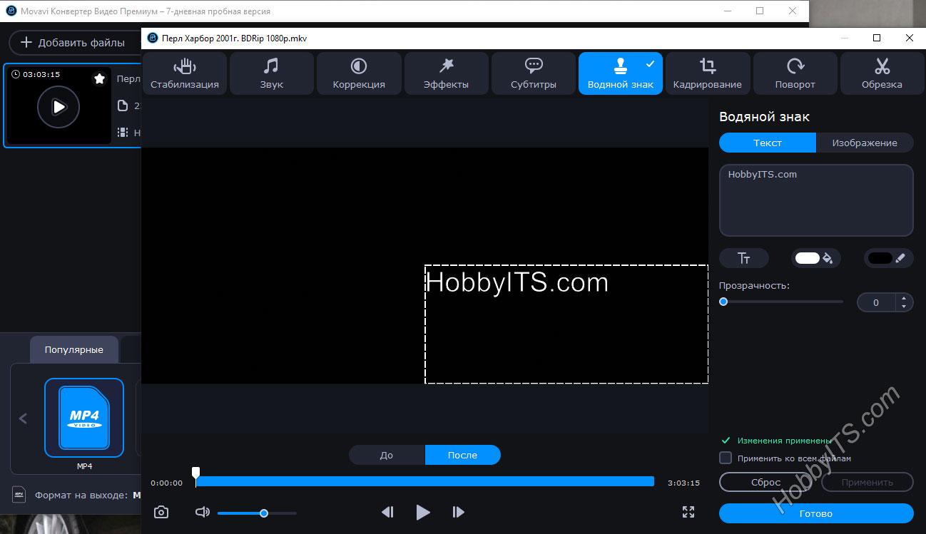 Как конвертировать видео быстро и без проблем - лайфхакер