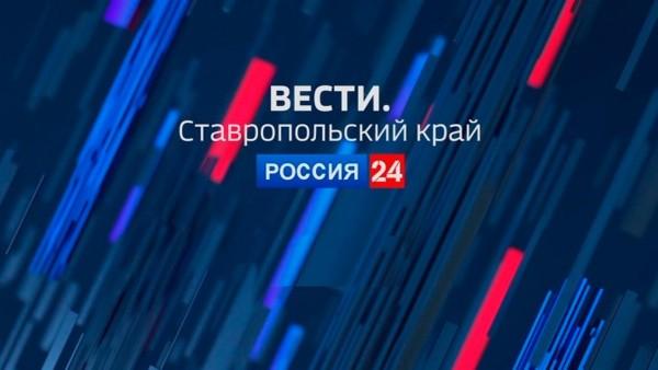 Край (россия) — википедия. что такое край (россия)