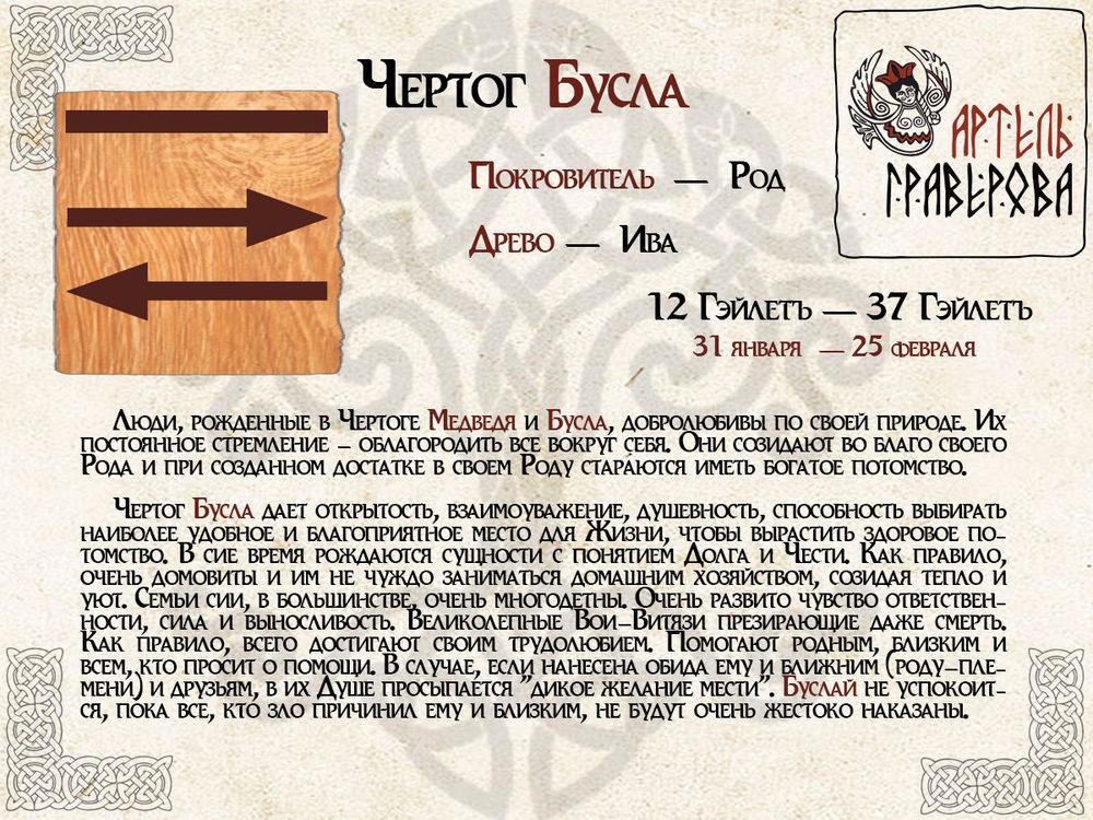 Значение слова «чертог» в 10 онлайн словарях даль, ожегов, ефремова и др. - glosum.ru
