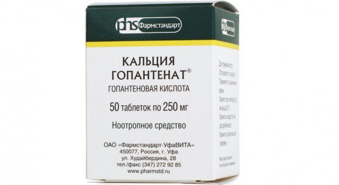 Ноотропы (стимуляторы мозга): список лучших ноотропных препаратов с доказанной эффективностью