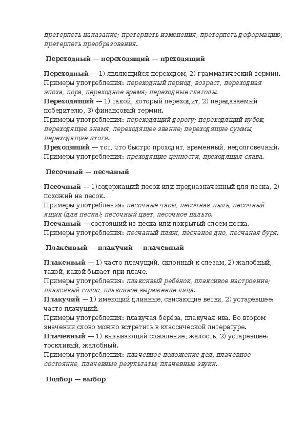 Гид по сериалу «тьма» на netflix - афиша daily