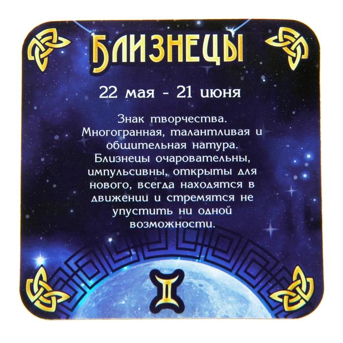 История серийного убийцы зодиака | маньяк zodiac из сша