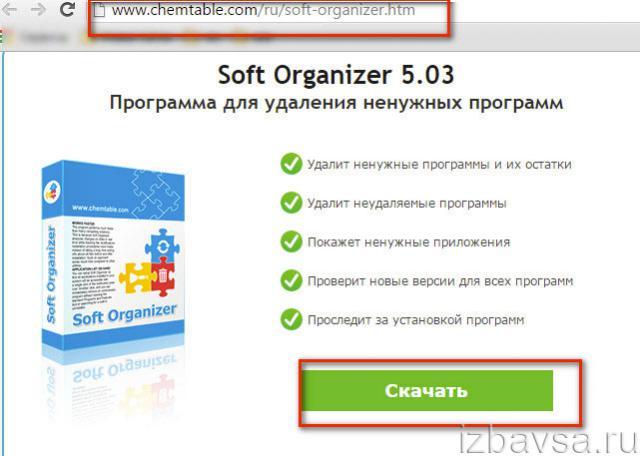 """Как удалить программу """"менеджер браузеров"""" от компании """"яндекс"""" :: syl.ru"""