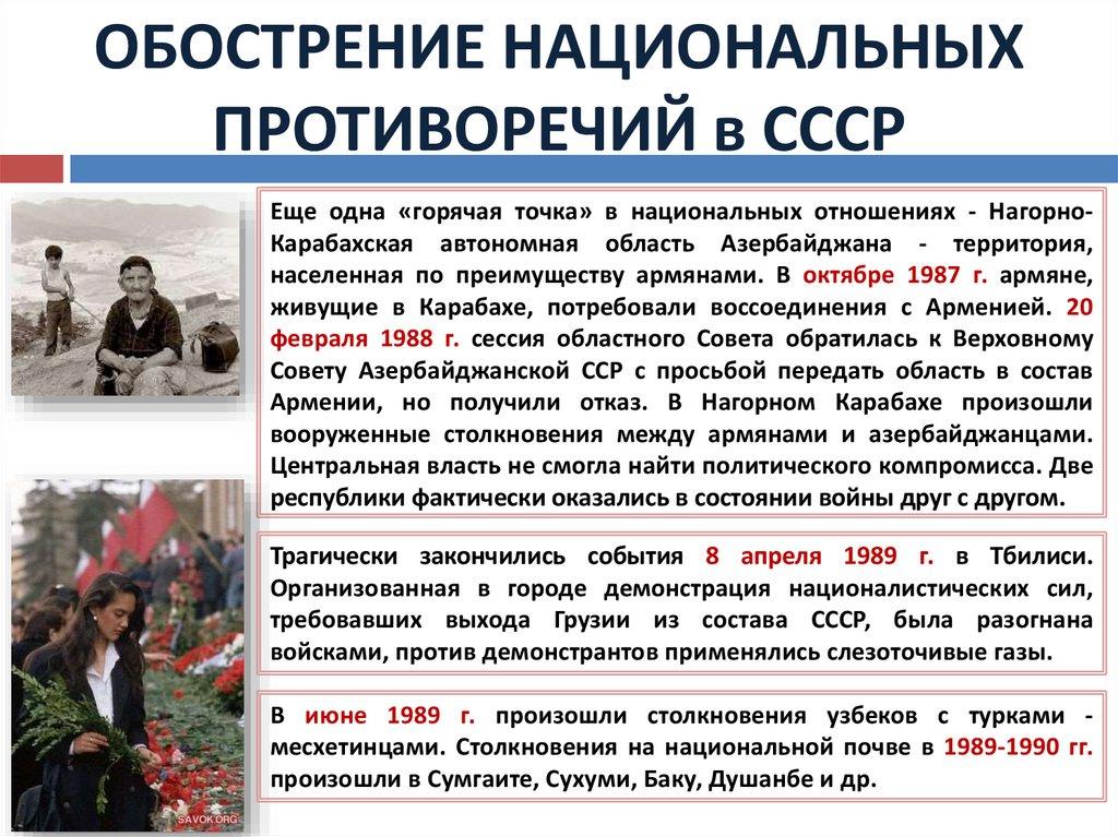 Рсфср —расшифровка аббревиатуры (что это),  флаг и история рсфср | ktonanovenkogo.ru