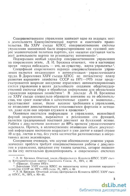Стандартизация — что это такое, ее цели и методы | ktonanovenkogo.ru
