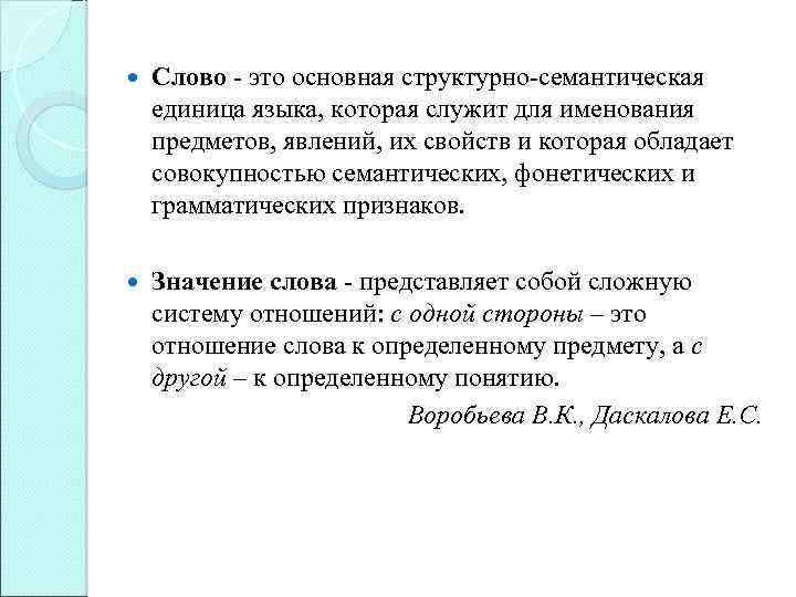 Министерство обороны российской федерации, россия - деловой квартал