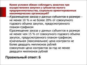 Смп банк: рейтинг, справка, адреса головного офиса и официального сайта, телефоны, горячая линия | банки.ру