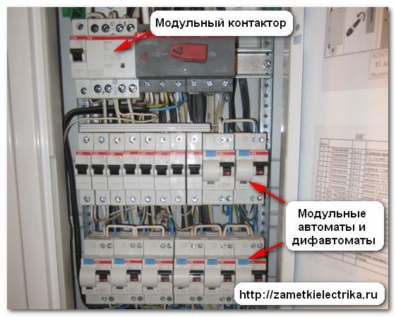 Контакторы и магнитные пускатели: чем отличаются?