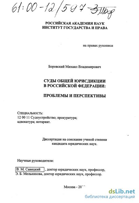 """Оффшорная юрисдикция: виды и сравнения — портал """"вне-берега"""""""
