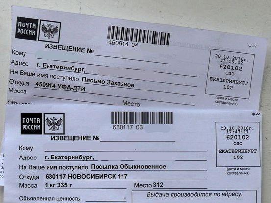 Адрес москва дти откуда письмо - твой консультант