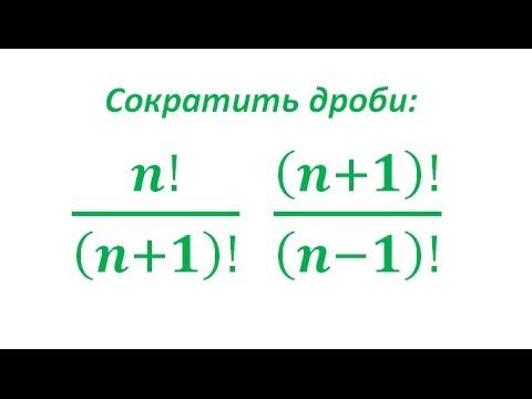 Факториал : definition of факториал and synonyms of факториал (russian)