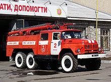 Устройство пожарной машины - пожарные машины (пожмашина)