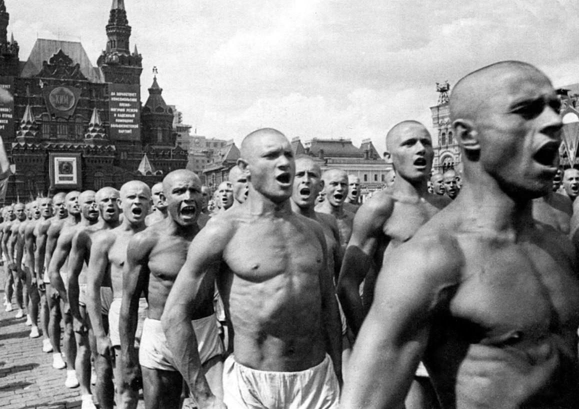 Коллективизм