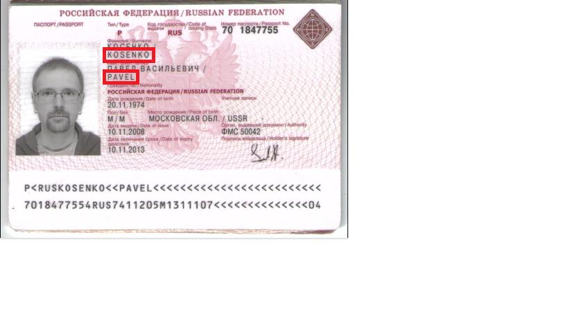 Что такое код подразделения в паспорте, его значение