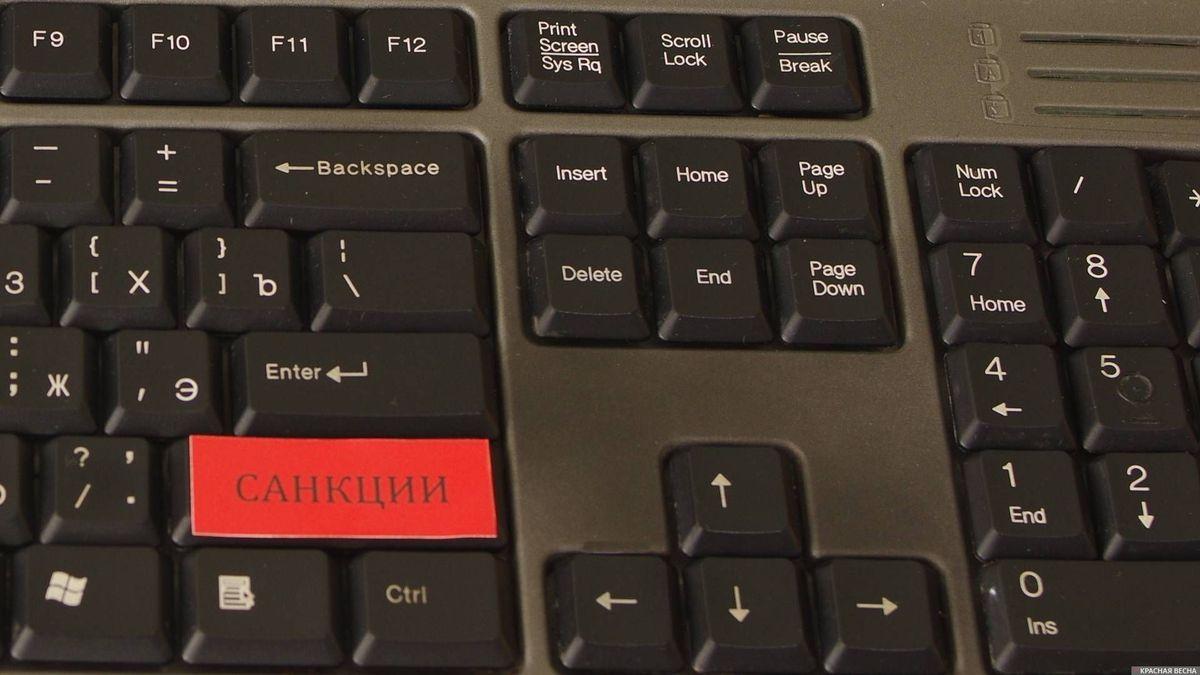 Зачем нужна клавишаscroll lock?