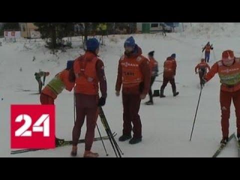 Где самый лучший апре ски в мире?